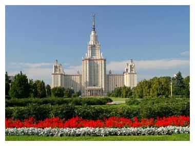 Moskova university 380 x 285 picture