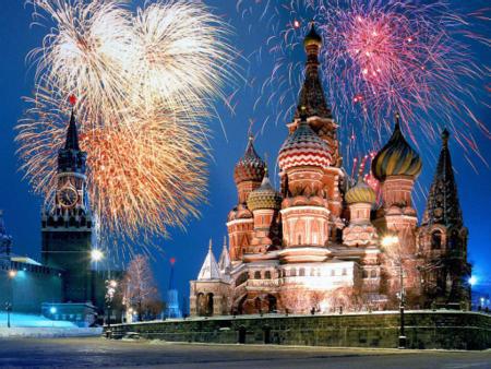Moskow 450 x 338 picture
