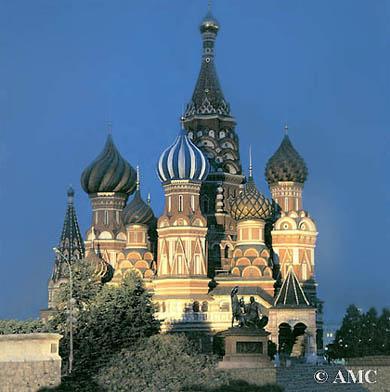 Moskow kremlin 390 x 392 picture