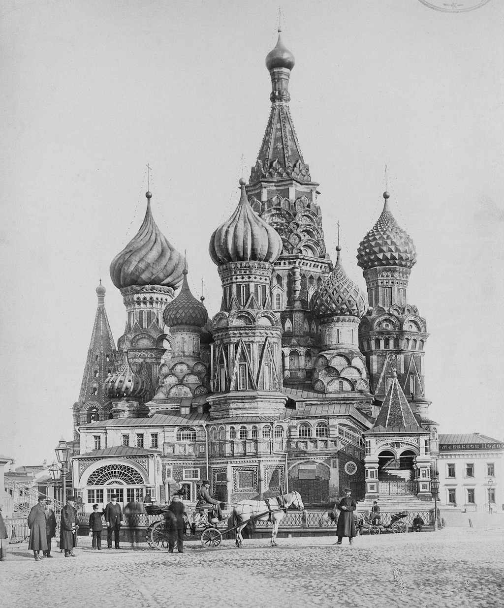 old moscow photos