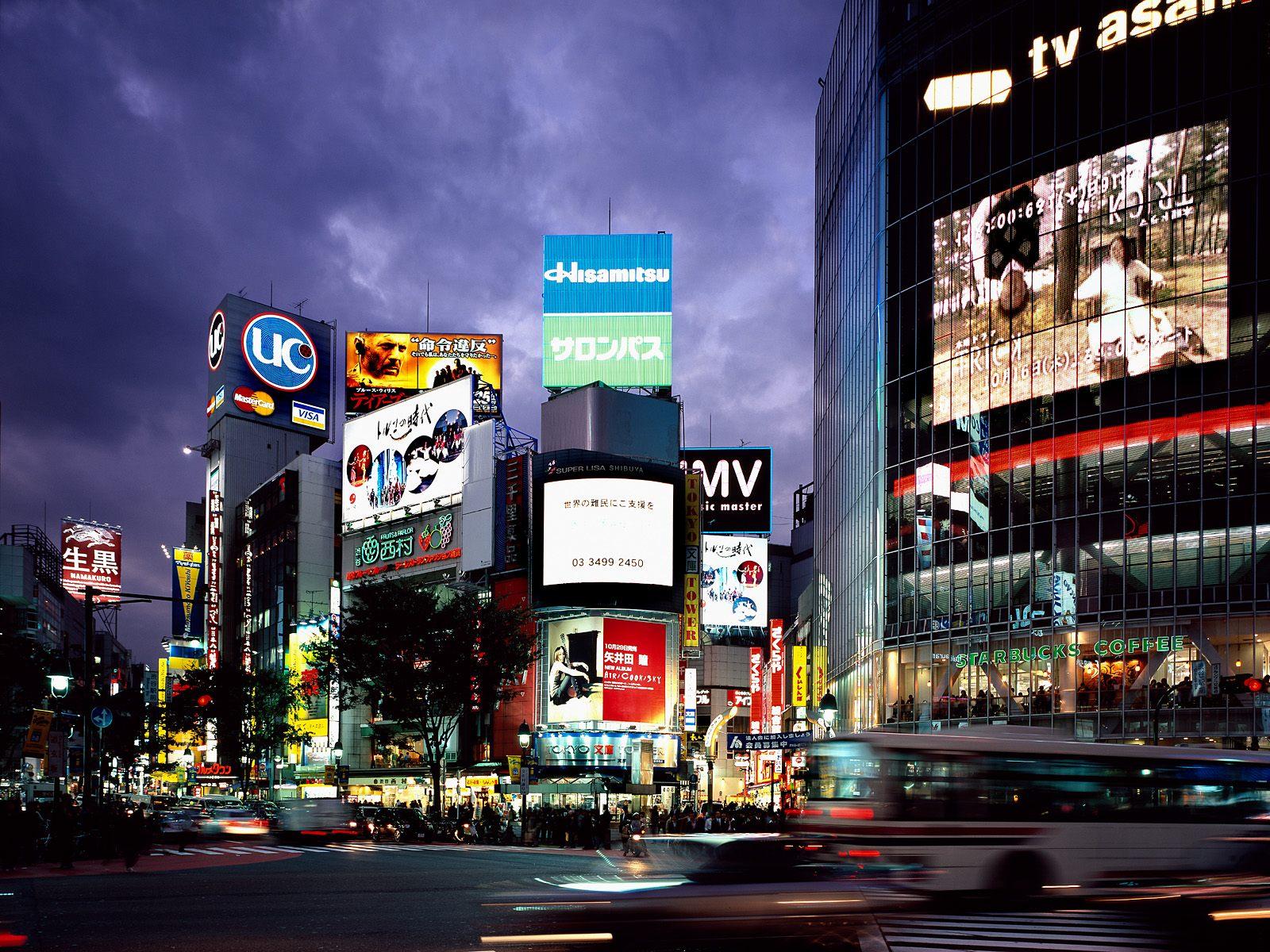 Shibuya Tokyo Japan photo or wallpaper