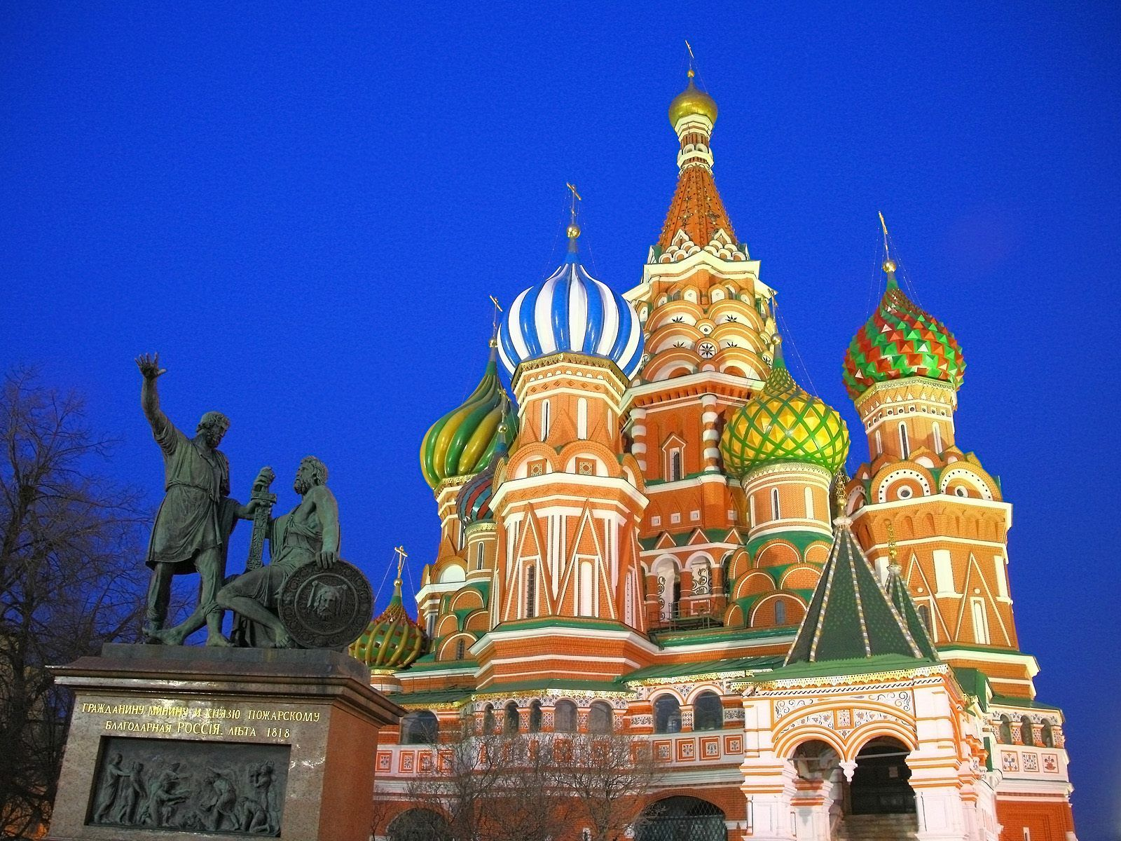 St Basil S Cathedral Moscow Russia Postcard St Basil S Cathedral Moscow Russia Wallpaper St