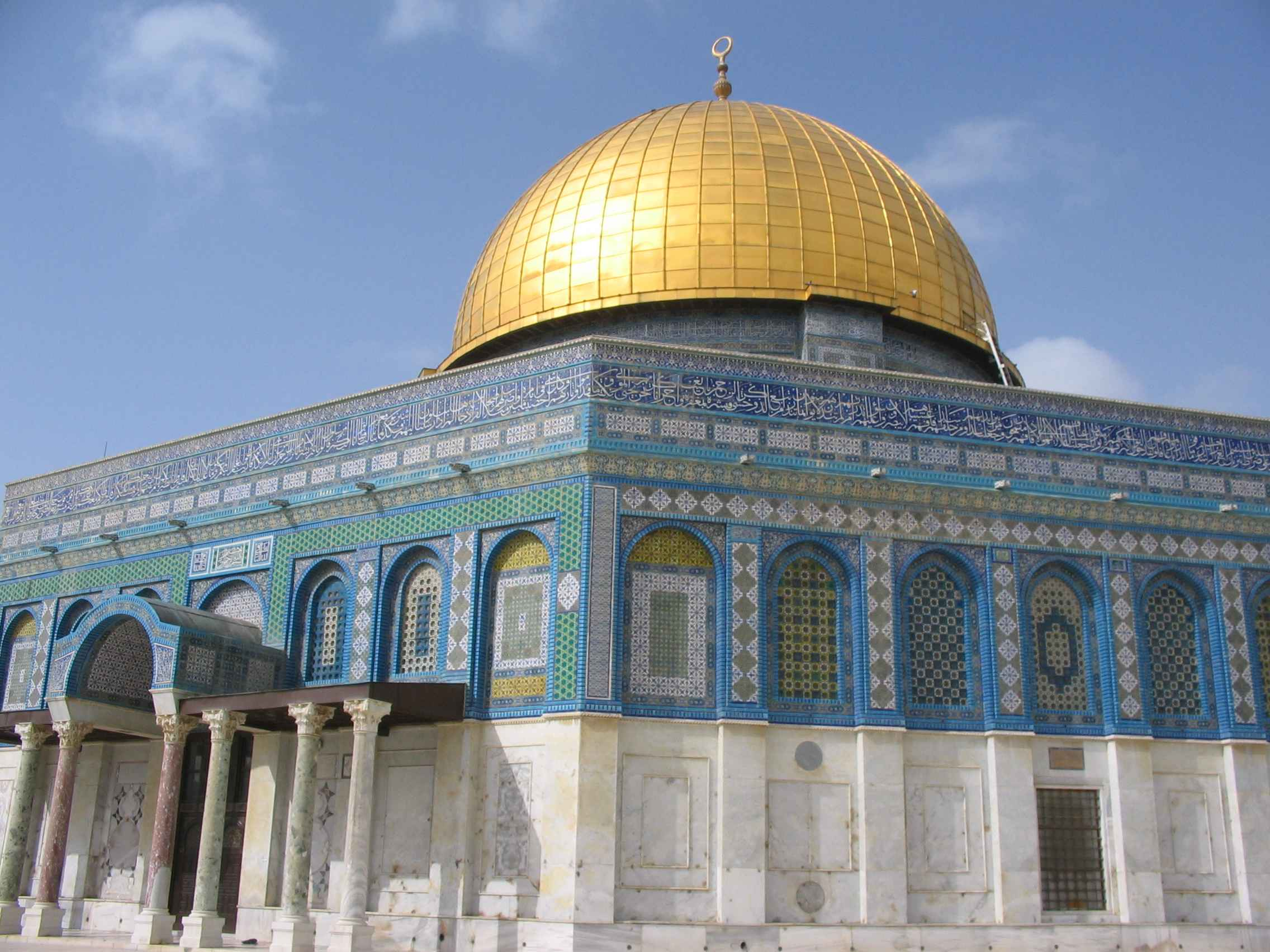 Dome Of The Rock In Jerusalem Israel Picture Dome Of The Rock In