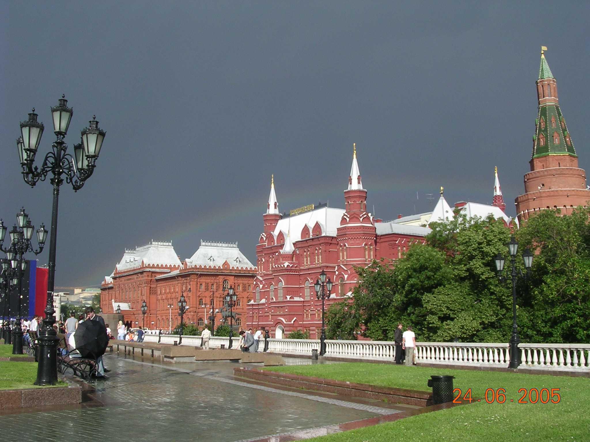 Kremlin moskow 3 ecard