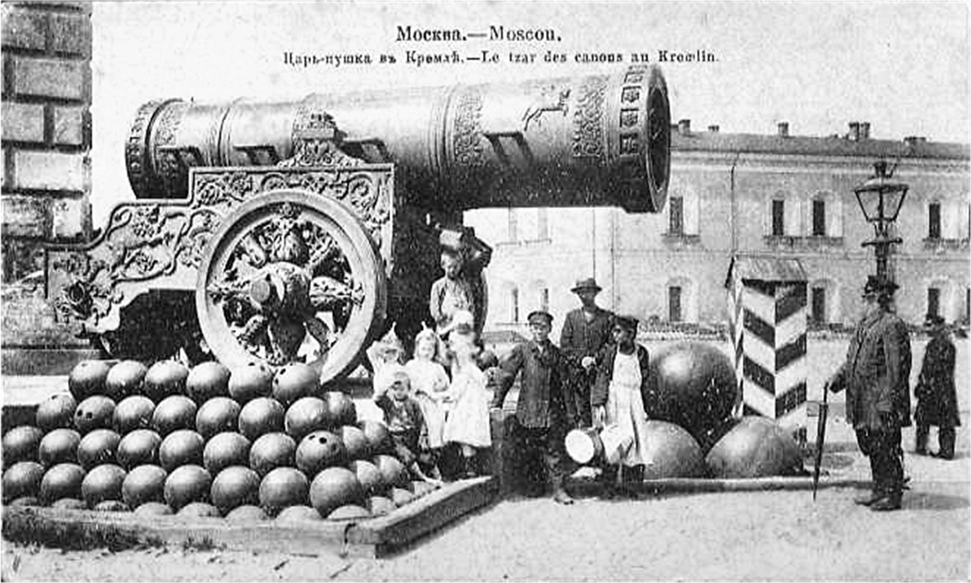 moscow-cannon