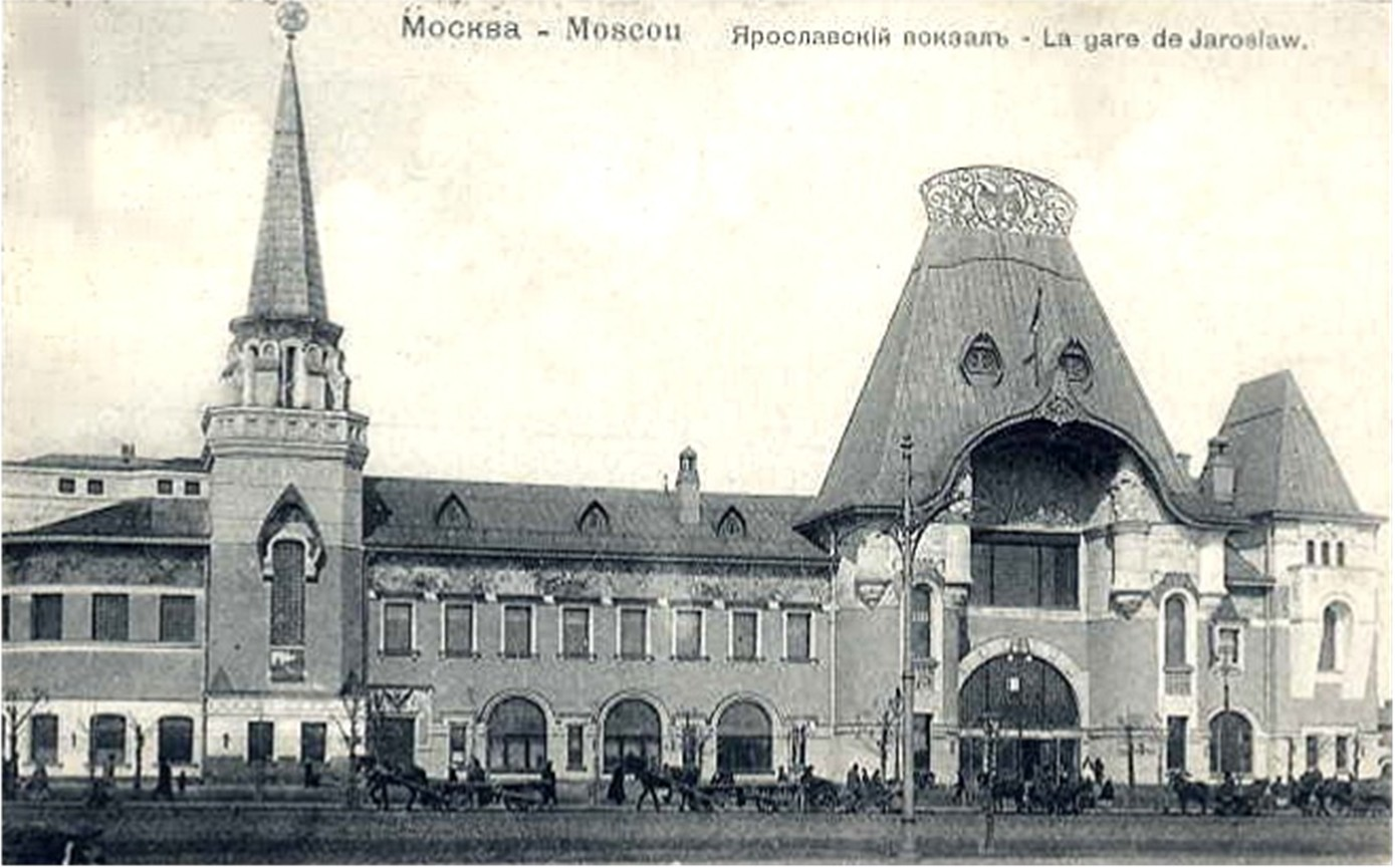 http://www.citypictures.org/data/media/273/moscowstation.jpg