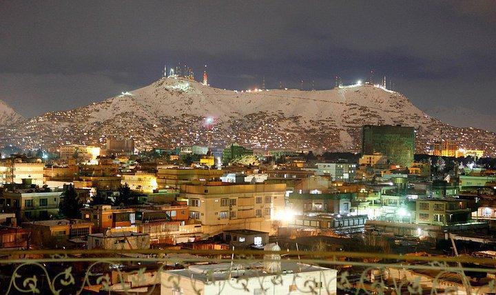 Kabul Afghanistan picture, Kabul Afghanistan photo, Kabul Afghanistan ...