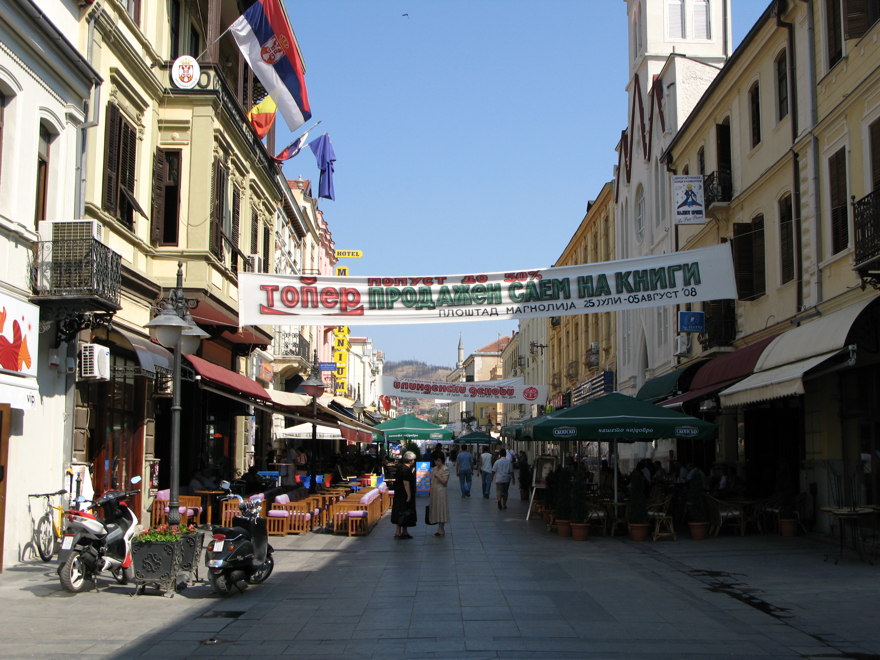 Bitola (Macedonia)