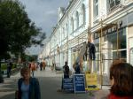 Omsk, city center